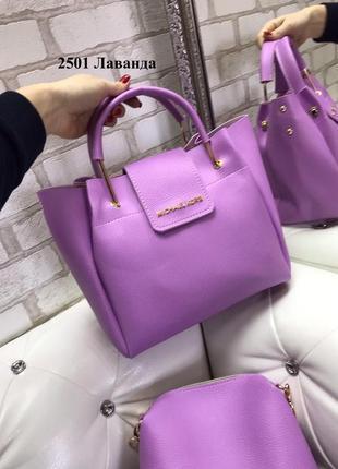 Комплект сумок лаванда2 фото
