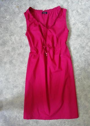 Распродажа!симпатичное коттоновое платье