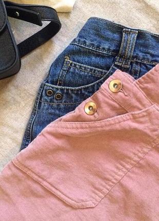 Розовый вельветовый короткий сарафан платье распродажа3 фото