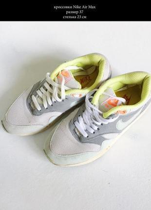 Стильные кроссовки цвет белый и серый размер 371 фото