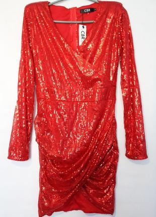 Ультра модное платье.1 фото