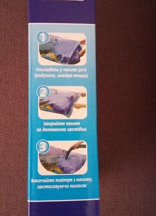 Пакет для вакуумного пакетирования3 фото