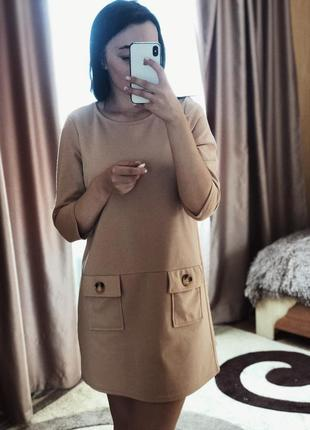 Новое платье бежевое с пуговицами1 фото
