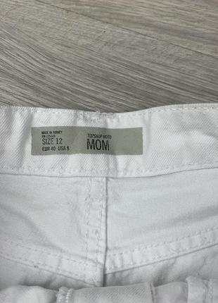 Mom мом шорты джинсовые шорты5 фото