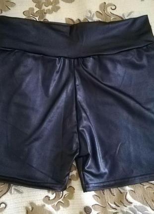 Женские шорты высокая талия имитация кожи 46 размер1 фото