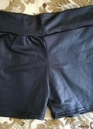 Женские шорты высокая талия имитация кожи 46 размер2 фото