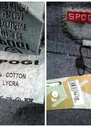 Куртка джинсовая синея ветровка летняя легкая короткая на молнии8 фото