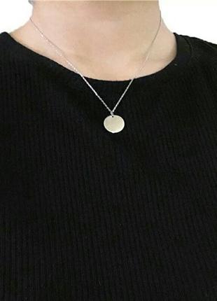 Подвеска круглый медальон с зеркальным отражением серебристого цвета минимализм