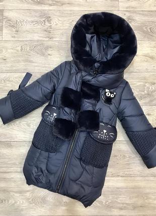 Шикарное зимнее пальто киса для малышек