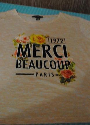 Красивейшая - благородная и нежная  силуэтная блуза и  классные футболки5 фото