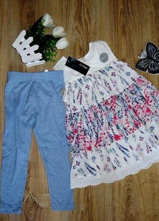 Шикарный нарядный комплект george: лосины+платье на 3-5 лет. новый, с бирками.