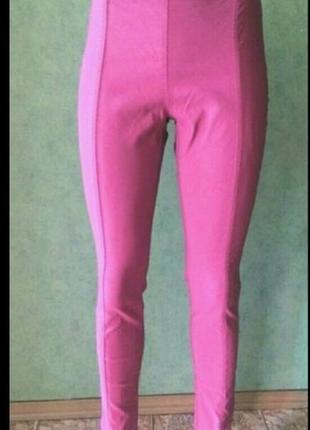 Стильные малиновые стрейч брюки