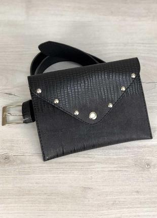15 расцветок сумка на пояс черная змея рептилия поясная сумочка клатч конверт