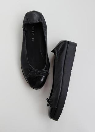 Кожаные туфли / балетки next