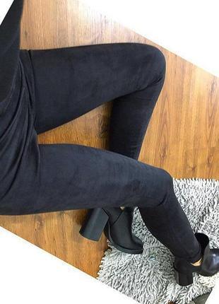 Модные замшевые леггинсы - лосины + цвета и размеры