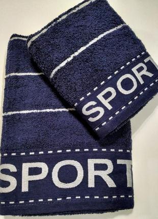 Полотенце махровое спорт
