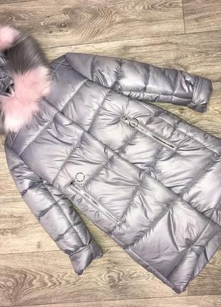 Красивое удлинённое пальто на тинсулейте «глория»