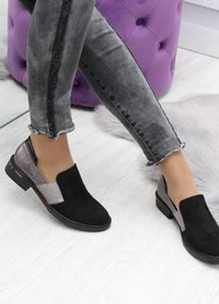 Распродажа. красивые, стильные лоферы, ботинки, туфли из эко замши и кожи