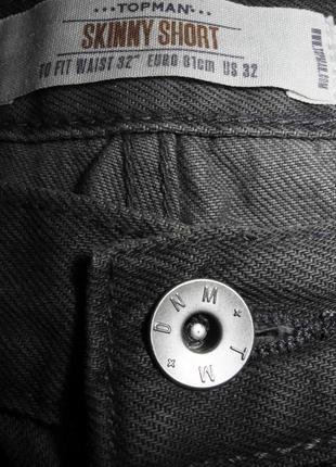 Мужские шорты серые джинсовые topman skinny 32 30 m