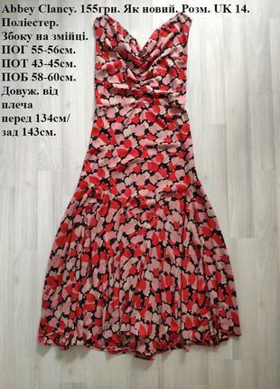 Сарафан женское легкое летнее платье