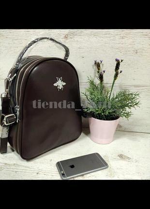 Стильный рюкзак на три отделения из натуральной кожи с пчелкой 961  коричневый