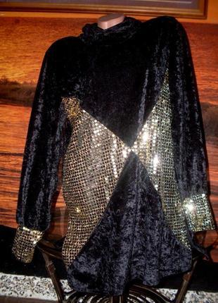 Блуза для сцены, вечеринки или маскарада