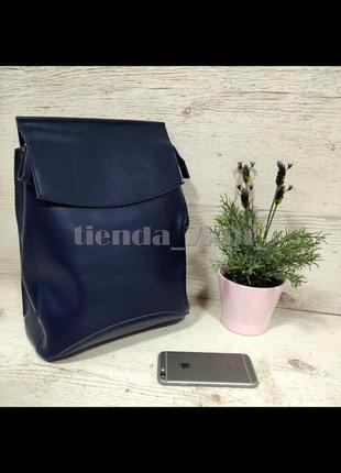 Стильный рюкзак-трансформер из натуральной кожи 047 синий