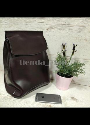 Стильный рюкзак-трансформер из натуральной кожи 047 коричневый