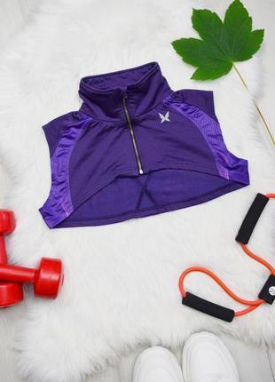 Укорочённая олимпийка спортивка жилетка оригинальная вещь