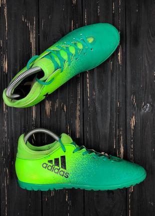 Футбольные бампы сороконожки с термо носком adidas размер 38