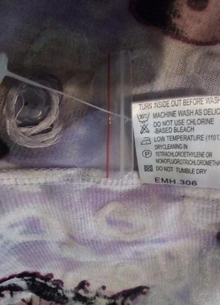 Рубашка блузка бабочки нейлон5 фото