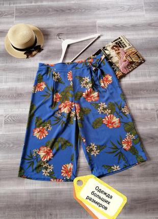 Яркие летние шорты бриджи кюлоты в цветы цветочный принт