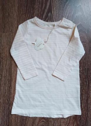 Хлопковая туника {платье} lupilu