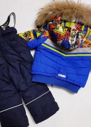 Зимний костюм куртка полукомбинезон для мальчика кико kiko