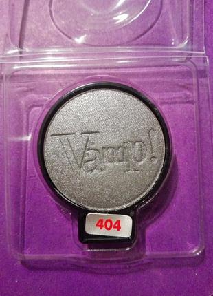 Тени для век от pupa vamp # 404 (тестер)