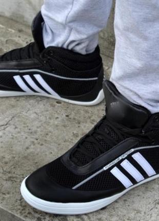 Шикарные мужские высокие кроссовки 43-44 р