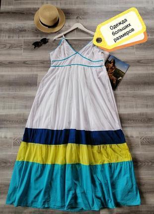 Xxxl хлопковый пышный сарафан в пол макси летнее платье хлопок