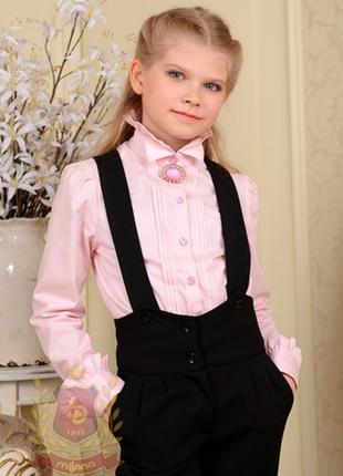 Распродажа розовая блуза рубашка жабо в школу девочкам милана школьная форма