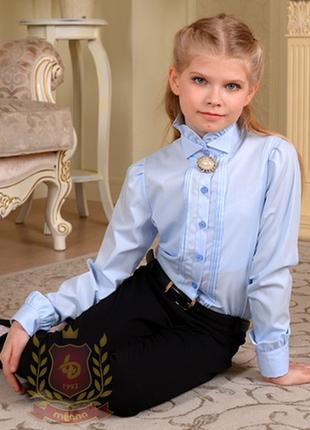 Распродажа голубая блуза рубашка жабо в школу девочкам милана школьная форма