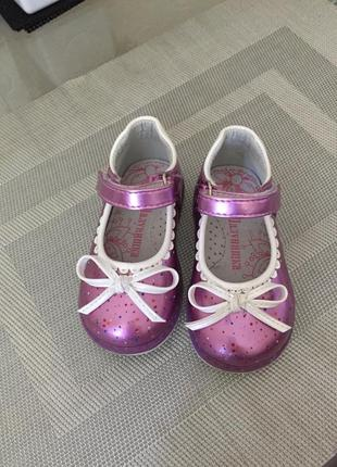 Ортопедические туфельки «шалунишка»