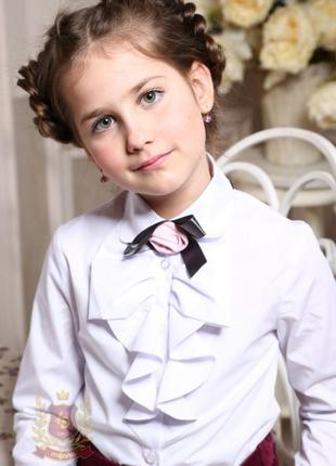 Распродажа белая блуза рубашка жабо в школу школьная форма милана