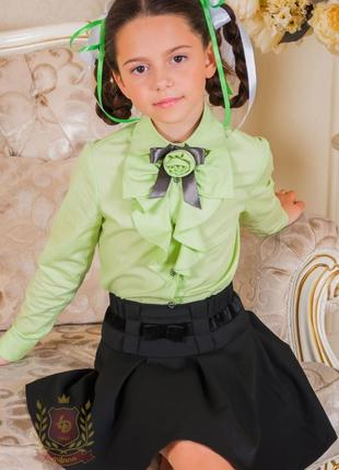 Распродажа салатовая блуза рубашка жабо в школу школьная форма милана