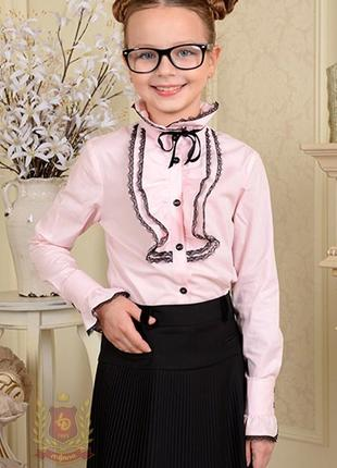 Распродажа розовая блуза рубашка жабо в школу школьная форма милана