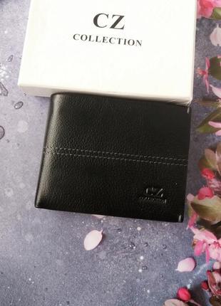 Натуральная кожа кожаный кошелек кожаное портмоне шкіряний гаманець