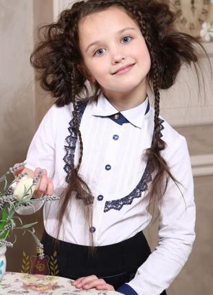 Распродажа! белая блуза рубашка кружевом в школу, школьная форма тм милана