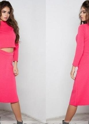 Женский нарядный розовый теплый костюм