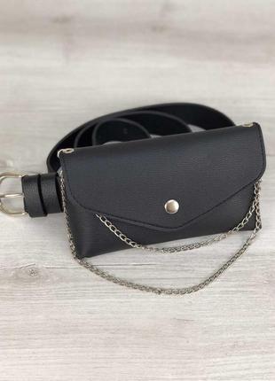 Сумка на пояс черная маленькая клатч на кнопке поясная сумочка