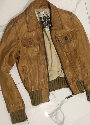 Кожана куртка