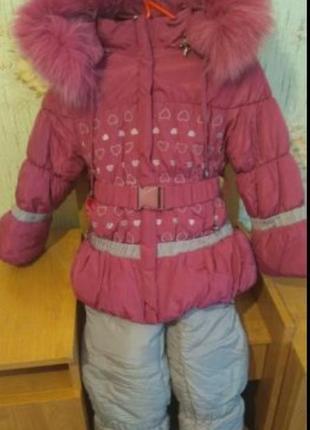 Теплий зимовий комбінезон куртка для дівчинки