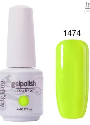 Гель лак неоновый зеленый желтый покрытие светящийся в ультрафиолете